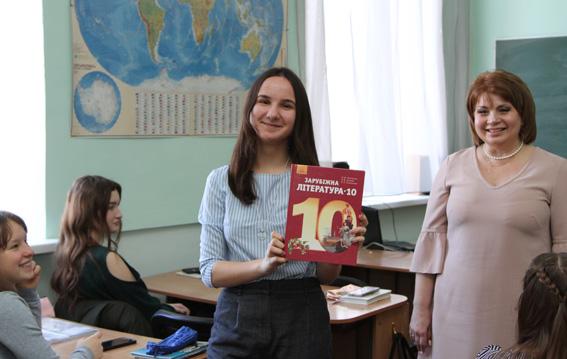 !10_в_3_школi